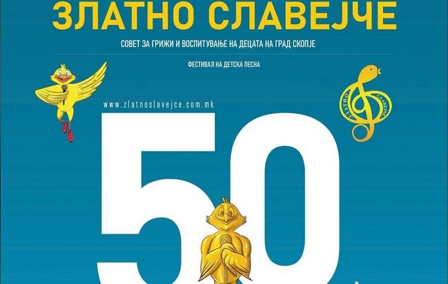 Jubileot-50-godini-Zlatno-slavejche-kje-se-odrzi-pod-vedro-nebo.jpg