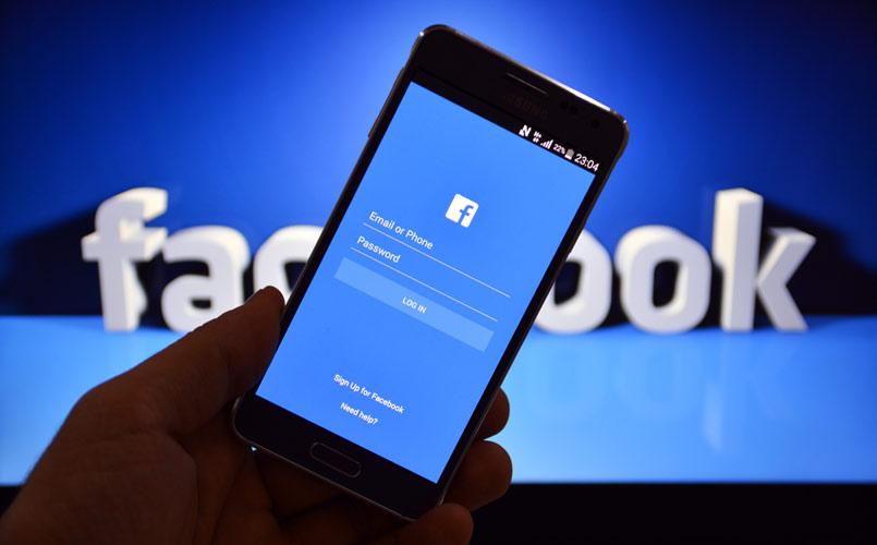 Nova-usluga-na-Fejsbuk-korisnicite-kje-gi-dobivaat-ovie-informacii.jpg