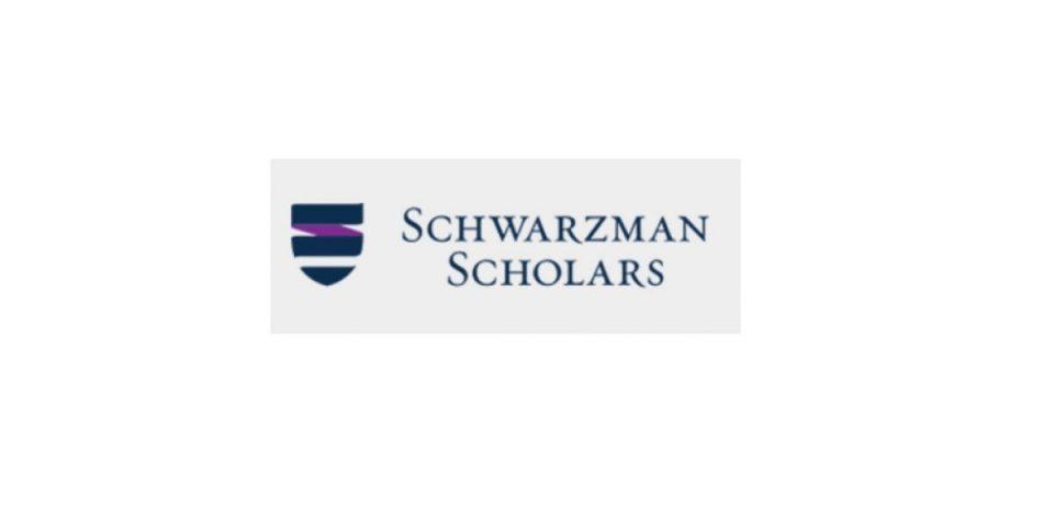 SCHWARZMAN-SCHOLARS-PROGRAM.jpg