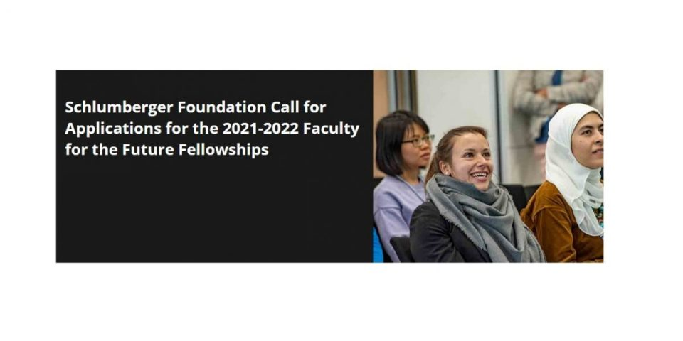 Schlumberger-Foundation-Faculty-for-the-Future-Fellowships.jpg