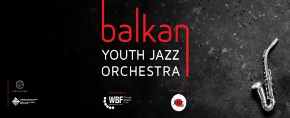UGD-koorganizator-na-Balkanski-dzez-festival-Povik-za-uchestvo-na-mladi-umetnici.jpg