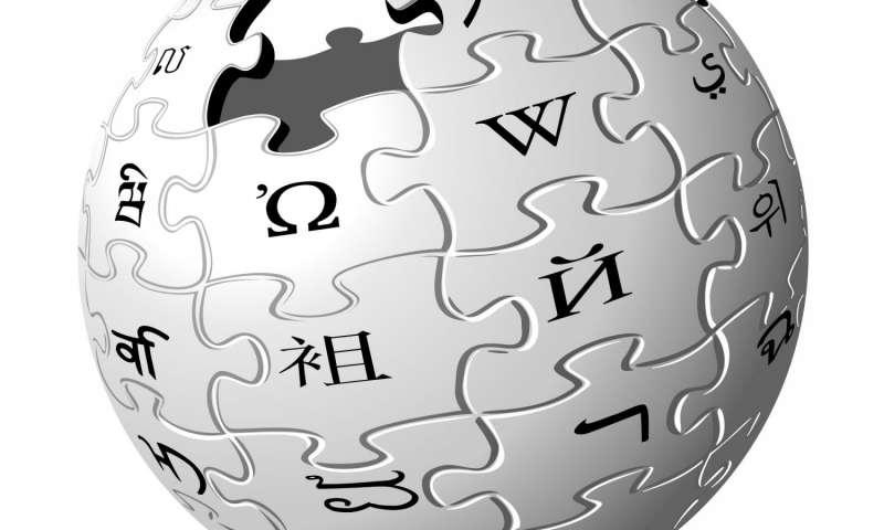 Vikipedija-kje-dobie-nov-dizajn.jpg