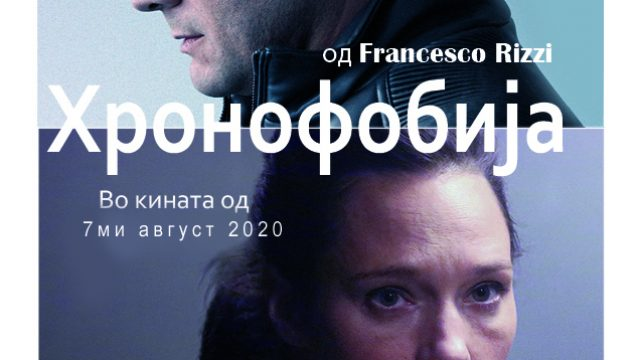 Cronofobia_Poster.jpg