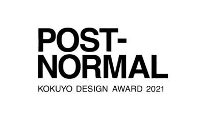 KOKUYO DESIGN AWARD 2021