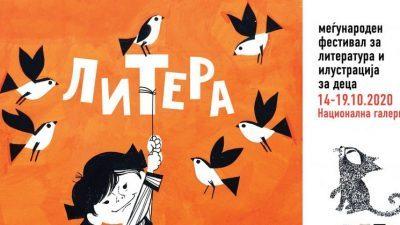 """Меѓународниот фестивал за литература и илустрација за деца """"Литера"""" се отвора со изложба посветена на доајенот Димитар Кондовски"""