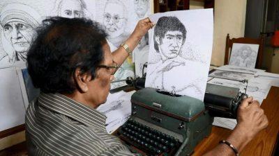 Нова уметност: Црта куцајќи на машина за пишување