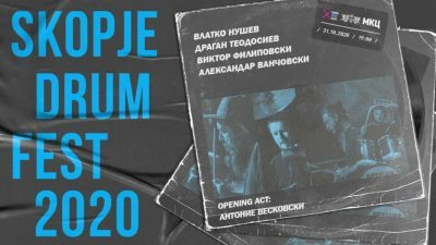 """За прв пат Скопје – """"Drum Fest 2020"""" во МКЦ"""