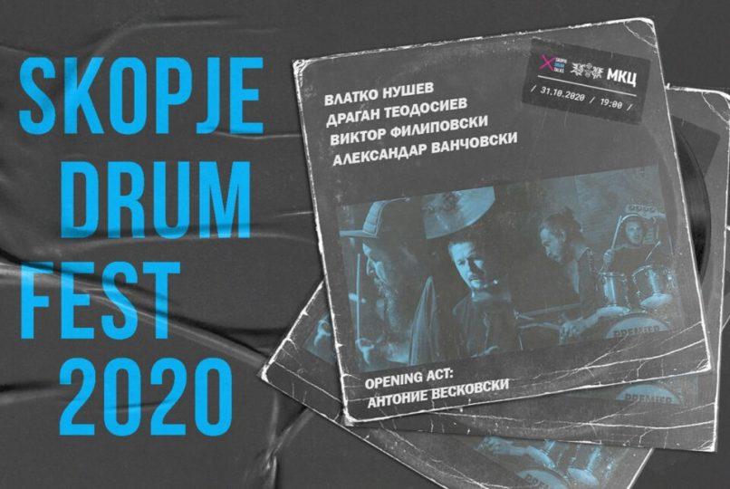 Za-prv-pat-Skopje-Drum-Fest-2020-vo-MKC.jpg