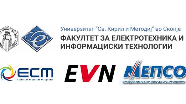 AD-ESM-EVN-MAKEDONIJA-AD-I-AD-MEPSO-raspishuvaat-konkurs-za-stipendiranje-na-studentite-od-elektroenergetskite-studiski-programi.jpg