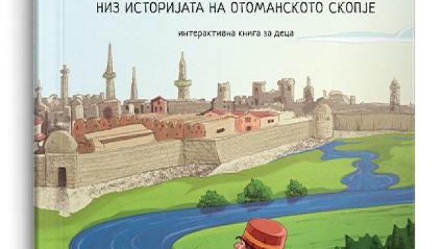 Aleksandra-Todorovikj-Interaktivnata-kniga-Misteriozniot-grad-pod-kaleto-e-avantura-niz-spomenicite-vo-Skopje-od-osmanliskiot-period.jpg