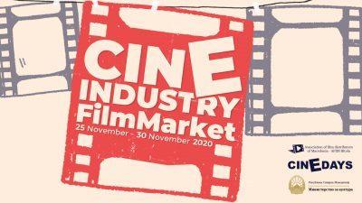 """Со онлајн-предавање за успешната дистрибуција на """"Медена земја"""" започнува CINEIndustry филмскиот маркет"""