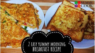 Две идеи за брз појадок