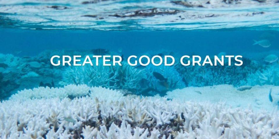 GREATER-GOOD-GRANTS.jpg