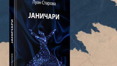 """""""Јаничари"""" е новиот роман на Луан Старова"""