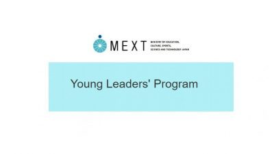 MEXT YOUNG LEADERS PROGRAM 2020/2021