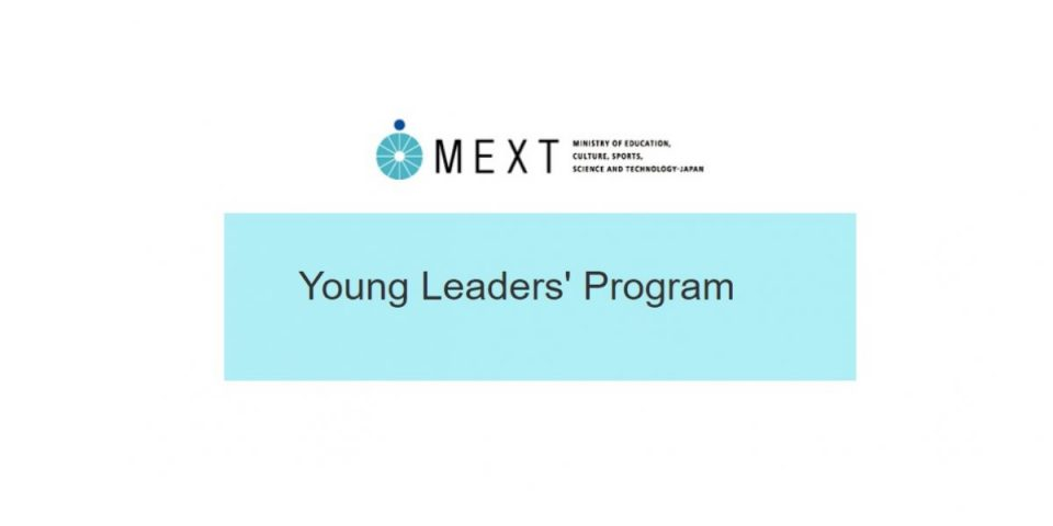 MEXT-YOUNG-LEADERS-PROGRAM-20202021.jpg