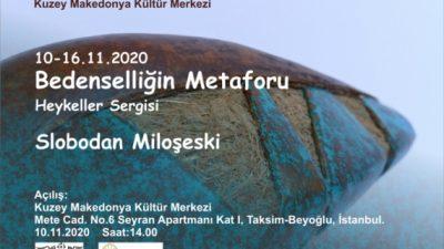"""""""Метафора на телесното"""" изложба на скулптури на доц. д-р Слободан Милошески"""