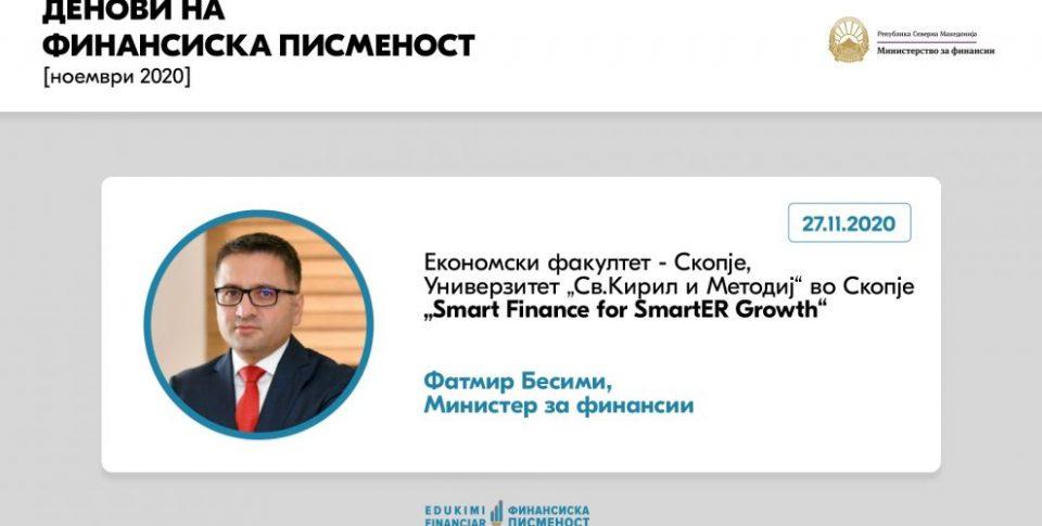 Predavanje-na-Ministerot-za-finansii-Fatmir-Besimi-Smart-Finance-for-SmartER-Growth.jpg
