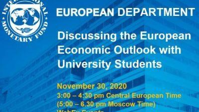 """Презентирање на извештајот за """"European Economic Outlook for Europe for 2020-21"""" од страна на ММФ"""