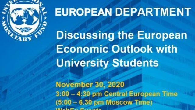 Prezentiranje-na-izveshtajot-za-European-Economic-Outlook-for-Europe-for-2020-21-od-strana-na-MMF.jpg