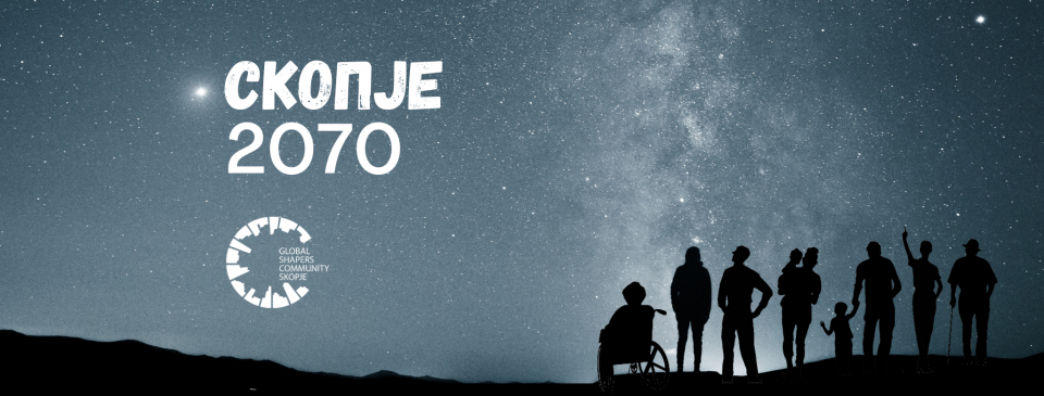 Skopje-2070-cover.png