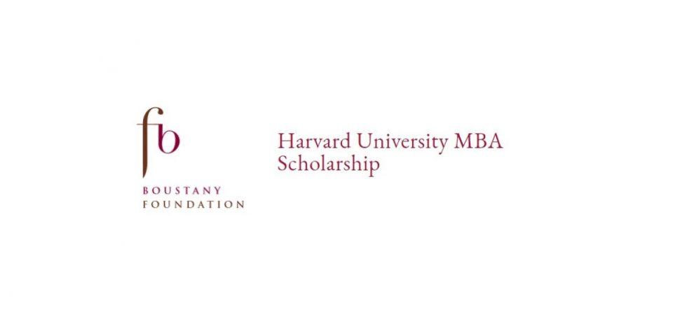 THE-BOUSTANY-MBA-HARVARD-SCHOLARSHIP-2021.jpg