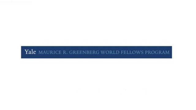 THE-MAURICE-R.-GREENBERG-WORLD-FELLOWS-PROGRAM.jpg