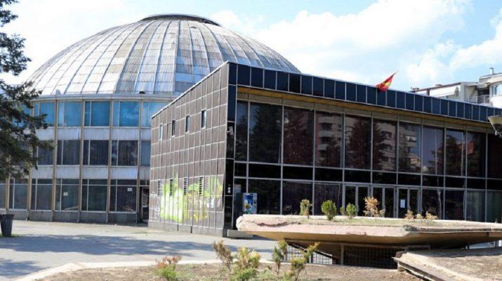 Univerzalna-sala-konechno-kje-se-rekonstruira-so-2-milioni-evra.jpg