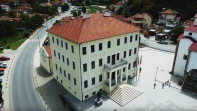 """Универзитетот"""" Гоце Делчев"""" – Штип зa прв пат се јавува како единствен носител на Жан Моне Проект од Еразмус + Програмата"""