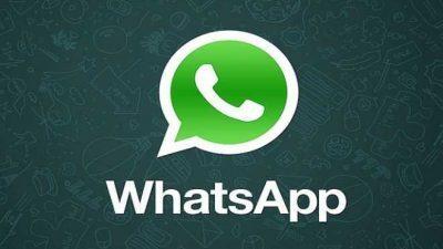 Ватс-ап воведува опција за бришење на пораките по седум дена