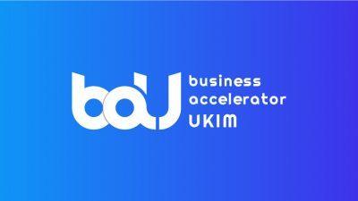 Aкцелераторот УКИМ со поддршка до 100.000 евра за старт ап компаниите