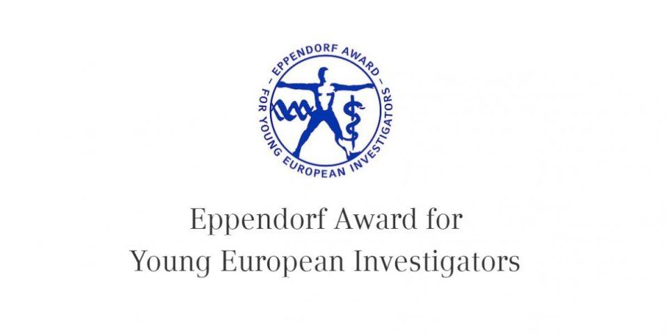 EPPENDORF-AWARD-FOR-YOUNG-EUROPEAN-INVESTIGATORS.jpg