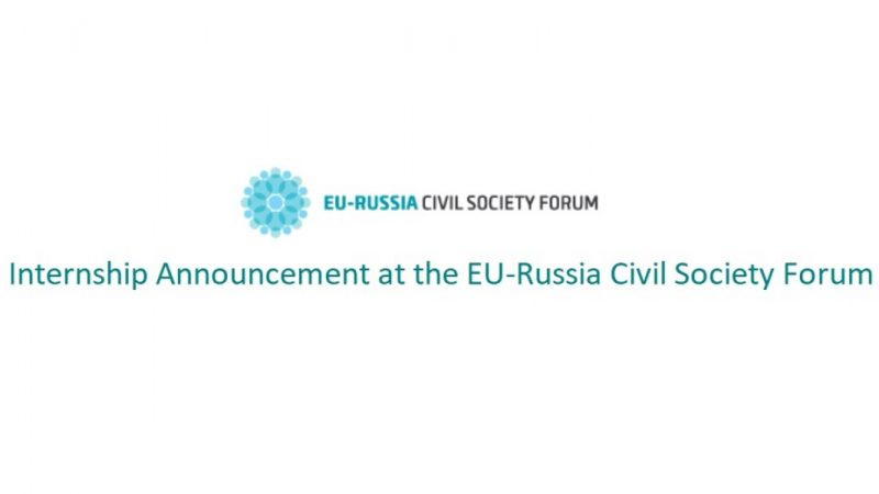 Internship Announcement at the EU-Russia Civil Society Forum