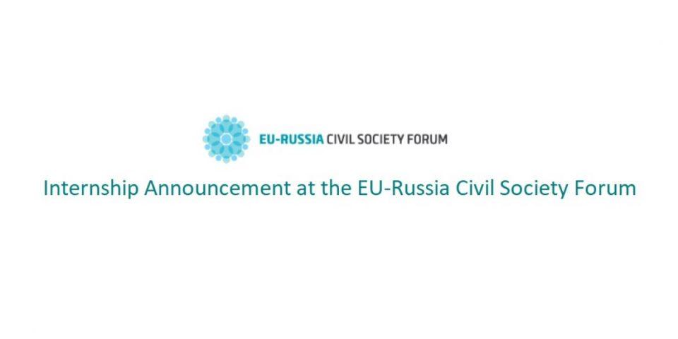 Internship-Announcement-at-the-EU-Russia-Civil-Society-Forum.jpg