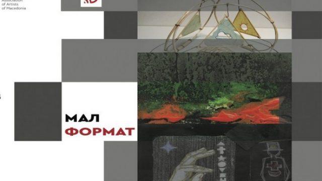 Izlozba-Mal-format-2020-na-DLUM-vo-KIC.jpg
