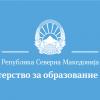 """Конкурс за доделување на наградата """"Гоце Делчев"""" во 2021 година"""