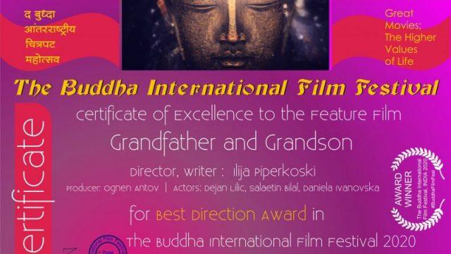 Megjunarodno-priznanie-za-makedonski-film-Dedo-i-vnuk-nagraden-za-najdobra-rezija-na-festivalot-Buda-vo-Indija.jpg