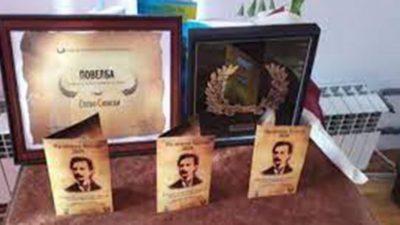 """НАЈДОБРА ПОЕМА ЗА 2020: Ракописот """"Капетаните"""" на авторот под шифра """"Мисија"""" добитник на наградата """"Григор Прличев"""""""