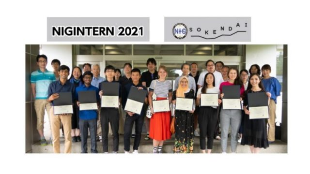 NIG-SUMMER-INTERNSHIP-PROGRAM-IN-JAPAN-2021.jpg