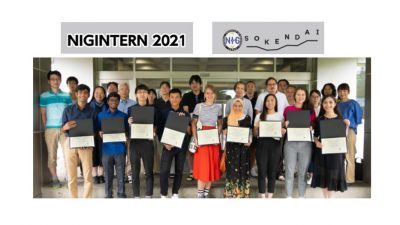 NIG SUMMER INTERNSHIP PROGRAM IN JAPAN 2021