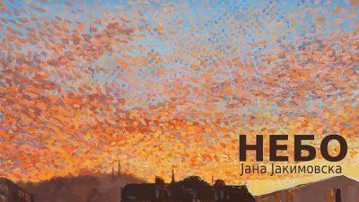 """""""Небо"""" – изложба на Јана Јакимовска во галеријата на МКЦ"""
