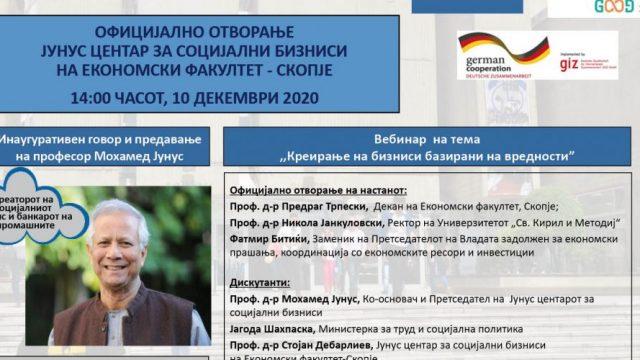 Oficijalno-otvoranje-na-Junus-centar-za-socijalni-biznisi-na-Ekonomski-fakultet-Skopje-inaugurativen-govor-profesor-Mohamed-Junus-Vebinar-KREIRANJE-BIZNISI-BAZIRANI-NA-VREDNOST.jpg