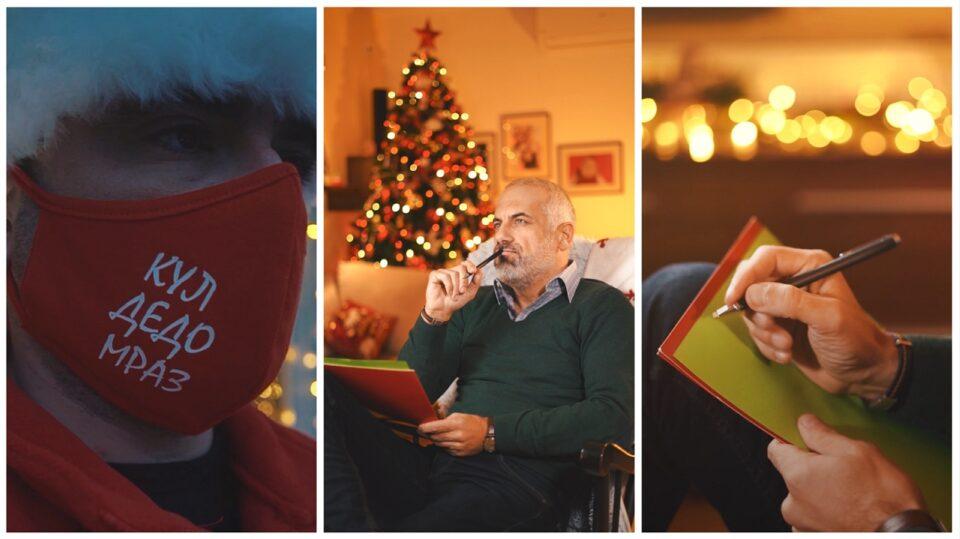 Poglednete-ja-makedonskata-praznichna-reklama-koja-gi-osvoi-socijalnite-mrezi-VIDEO.jpg
