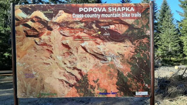 Promoviran-proektot-Popova-SHapka-planinski-raj-opushtete-se-i-uzivajte-VIDEO.jpg