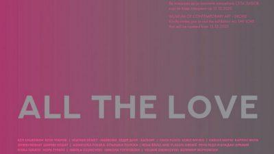 """""""Сета љубов"""" – изложба со светски познати уметници во МСУ"""