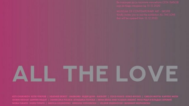 Seta-ljubov-izlozba-so-svetski-poznati-umetnici-vo-MSU.jpg