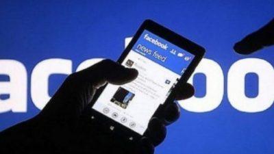 Фејсбук ќе ја отстрани опцијата за лајк на страниците
