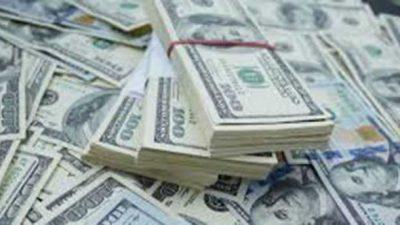 САД: Падна џекпот од 731,1 милион долари на лотаријата Пауербол