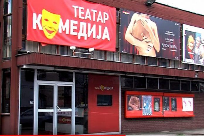 Teatar-Komedija-raspisha-konkurs-za-komedija-od-makedonski-avtor.jpg