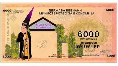 ВЕВЧАНИ БЕЗ КАРНЕВАЛОТ: Издадена е нова банкнота т.е. ваучер од 6.000 северни безличници